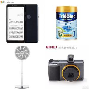 上周惠总:理光 GRIII 相机限量版预定、美素佳儿 港版金装奶粉 222.32元/件、