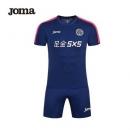 JOMA荷马 足球服 套装14.9元包邮(需用券)