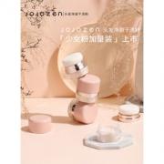 JOJOZEN  蓬蓬粉免洗干发粉 8.5g