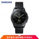 SAMSUNG 三星 Galaxy Watch BT版运动手表 蓝牙通话 主动监测+50米防水+旋转表圈 42mm 午夜黑