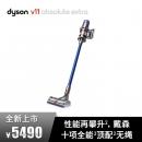 DYSON 戴森 V11 Absolute Extra 手持吸尘器【12款配件,可替换电池】