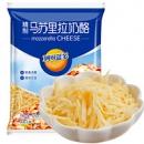 Milkland 妙可蓝多 马苏里拉奶酪芝士碎 125g/袋9.8元包邮
