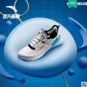 ANTA 安踏 C37度 男女款跑鞋 *2件 408元(需用券,合204元/件)