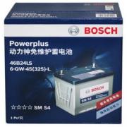 BOSCH 博世 55B24LS 汽车蓄电池 本田思铂睿/思域319元
