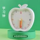M&G 晨光 ASD99866 小苹果钟点学习器 6.9元包邮(需用券)¥7