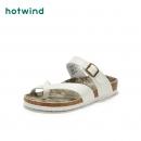 Hotwind 热风 H60M9201 男士拖鞋 31元¥43