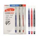 M&G 晨光 AGPV3401 大容量中性笔 12支 7.9元¥8