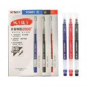 M&G 晨光 AGPV3401 大容量中性笔 12支 7.9元