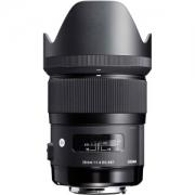 京东PLUS会员: SIGMA 适马 35mm F/1.4 DG HSM 标准定焦镜头 尼康卡口
