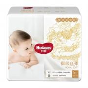 88VIP:HUGGIES 好奇 铂金麒麟 婴儿纸尿裤 XL 30片 *2件 合106.15元包邮(返24元猫超卡,合53.08元/件)¥106