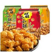 Want Want 旺旺小小酥 原味 200g *3件24.57元(合8.19元/件)
