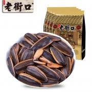 老街口 山核桃/焦糖味瓜子500g*4袋