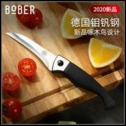 博堡 钼钒钢水果刀