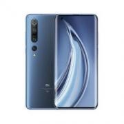 MI 小米 10 Pro 智能手机 12GB 256GB 全网通 星空蓝