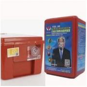 MDD 迈多多 过滤式消防自救呼吸器16.8元