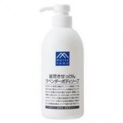 M mark 松山油脂 肥皂沐浴露 薰衣草香 600ml49.5元