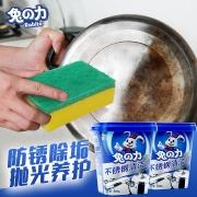 月销10万件,兔の力 强力不锈钢清洁膏500g  9.9元包邮(之前推荐26.9元)¥18