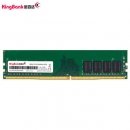 KINGBANK 金百达 DDR4 2400 台式机内存条 8GB143元包邮