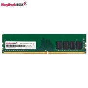 KINGBANK 金百达 DDR4 2400 台式机内存条 8GB