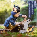PAW PATROL 汪汪队立大功 儿童遮阳帽 29元¥29