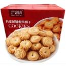 丹麦 风味曲奇饼干 1000g19.9元,可低至17.4元