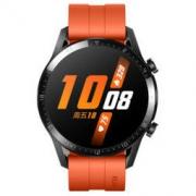 HUAWEI 华为 WATCH GT 2 智能手表 运动版 46mm 赤霞橙1388元