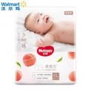 PLUS会员:好奇 铂金装婴儿 纸尿裤 XL(12-17公斤) 42片*3件230元(76.67元/件)