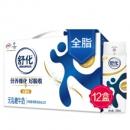 限地区:伊利 舒化无乳糖牛奶全脂型 220ml*12盒/箱(礼盒装)*3件85.98元(双重优惠,合28.66元/件)