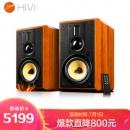 HiVi 惠威 M3AMKII 2.0多媒体音箱4159.2元包邮(拍下立减)