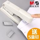 M&G 晨光 916B4 手握式订书器 久钉款 (送1盒钉) 5.4元(需用券)¥5