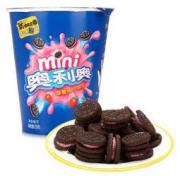 OREO 奥利奥 mini草莓口味小饼干 55g *3件14.28元(合4.76元/件)
