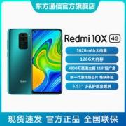 Redmi 红米 10X 4G版 智能手机 6GB 128GB909元包邮