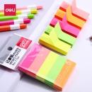 deli 得力 7154 便利贴条 5色 500张 3包装 9.9元包邮¥10