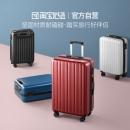 阿里官方自营 淘宝心选 小川系列行李箱 20寸 德国拜耳PC材质151.9元包邮