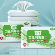 MUMUWU 木木屋 75度酒精消毒湿纸巾 便携式 10小包 100抽 9.9元包邮(需用券)