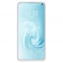 MEIZU 魅族 17 5G智能手机 8GB+128GB 梦幻独角兽3399元包邮(100元优惠券)