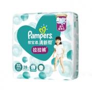 Pampers 帮宝适 清新帮系列 通用拉拉裤 XXL28片 *5件 325元包邮(需用券,合65元/件)¥325