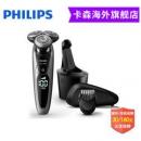 Philips 飞利浦 新旗舰 S9711/31 干湿两用电动剃须刀1137.95元