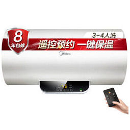 Midea 美的 F80-15WB5(Y) 电热水器 80升
