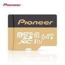 Pioneer 先锋 microSDXC UHS-I U1 TF存储卡 64GB29.9元包邮(需用券)