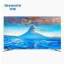 Skyworth 创维 55H5 55英寸 4K 液晶电视2199元
