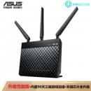 ASUS 华硕 RT-AC1900P 1900M AC 双频无线路由器619元包邮(需用券)