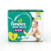 限地区:Pampers 帮宝适 超薄干爽拉拉裤 S86片 *6件 320元包邮(需用券,合53.33元/件)¥320