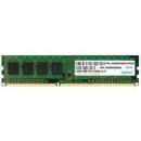 Apacer 宇瞻 经典 DDR3 1600 4GB 台式机内存139元包邮