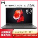 Lenovo 联想 小新 Air14 2020锐龙款 14英寸笔记本电脑(R5-4600U、16GB、512GB、100%sRGB)3739元包邮