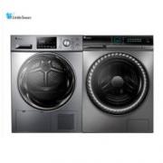 LittleSwan 小天鹅 TG100V88WMUIADY5 TH100-H32Y 洗烘套装