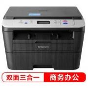 Lenovo 联想 M7605D 黑白激光一体机