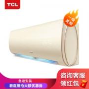 限地区: TCL KFRd-26GW/D-XQ21Bp(A1) 1匹 变频冷暖 壁挂式空调