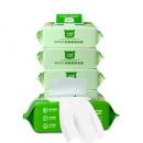 MUMUWU 木木屋 婴儿棉柔湿巾 80抽*5包 14.98元包邮(需用券)¥15