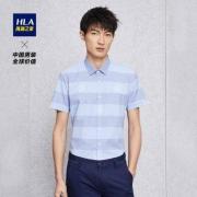 HLA 海澜之家 HNECJ2R027A 男士字母印花休闲衬衫